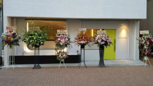 練馬 美容室 je ne sais quoi (ジュヌセクワ)オープンを飾っていただきました!!