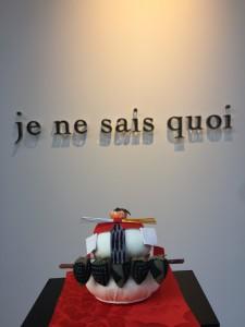練馬美容室ベルジュバンス je ne sais quoi(ジュヌセクワ)2017嬉しいこと。【七五三】